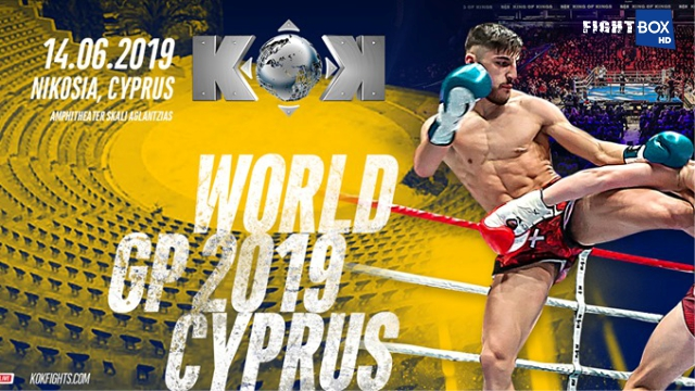 FightBox KOK Hero's Series - LIVE from Nicosia, Cyprus 14.06.2019