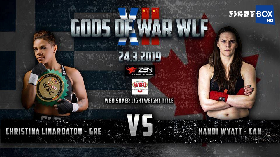 "Gods of War XII: ""Greece vs. China"" LIVE from Athens, Greece 24.03.2019"