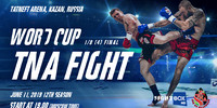 Tatneft Cup Kickboxing - LIVE from Kazan, Russia 11.06.2019